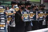 전북대 총학생회, 코로나-19 대책 마련 기자회견 개최